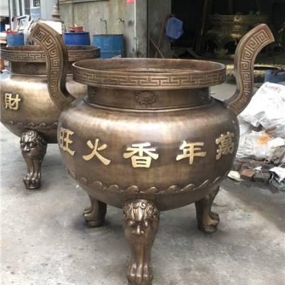 定制祠堂祖堂香炉铸铁长方形平口香炉寺院宫观佛堂室外大香炉