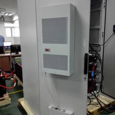一体化机柜空调改造维保