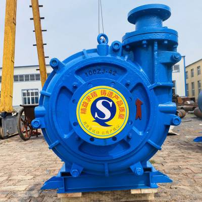 压滤机专用入料泵耐磨抽沙机小型卧式渣浆泵抽沙泵吸砂河底泥浆泵