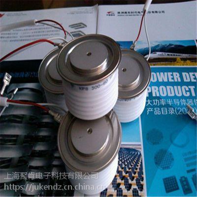 现货供应中车可控硅KP6 200-30 晶闸管大功率