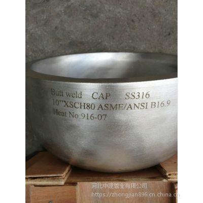厂家直销不锈钢 A815 S31803 1.4462 2205 双相钢管帽 管冒 封头
