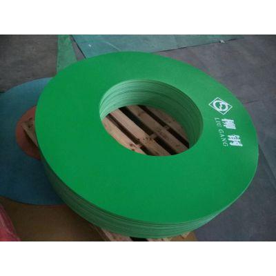 塑料保护板 端护板 圆侧护板 钢卷外包装材料 内外护板 防锈纸 钢卷包装