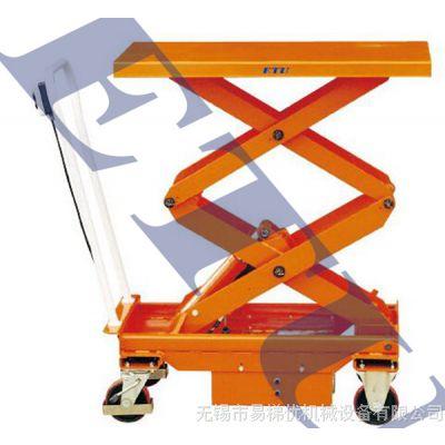 ETU易梯优,电动平台车 液压升降平台车 电动模具装卸平台车