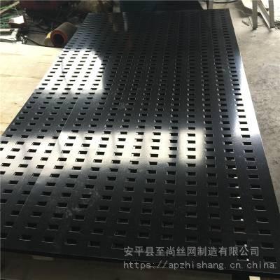 瓷砖展示架 冲孔板货架 挂瓷砖展架生产厂家【至尚】