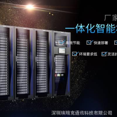工厂现货/一体化智能服务器机柜微模块微数据中心机房四联柜