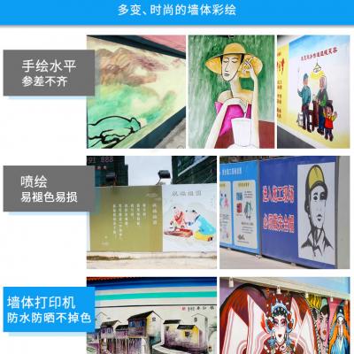 河南3d壁画打印机墙体彩绘机室内户外家装背景墙喷绘机自动喷图机