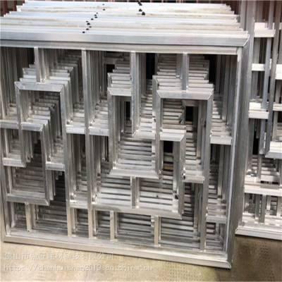 供应湖北武汉校区改造烤漆铝窗花 静电粉末喷涂铝窗花