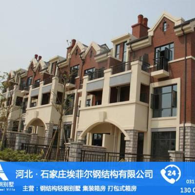 新农村改造轻钢二层别墅 中式风格高端住宅小区 速成拼装房建造