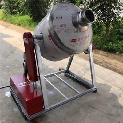 不锈钢面粉奶粉搅拌机大容量腰鼓式食品添加剂不锈钢混料机
