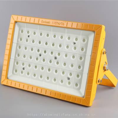 100wLED防爆泛光灯/FGQ1243-吸顶式LED防爆照明灯
