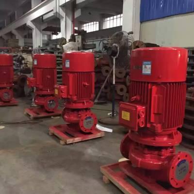 扬程130米流量30L/S消防泵厂家XBD13.0/30G-L 消火栓泵 增压稳压设备