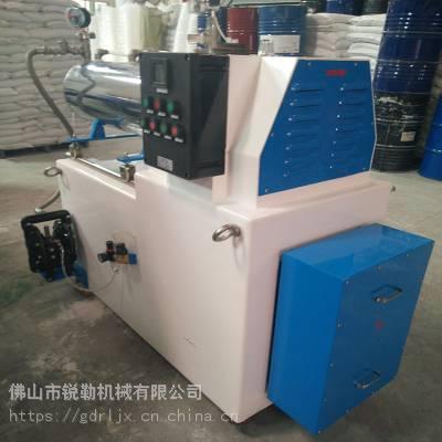 卧式砂磨机 卧式密闭砂磨机 精细砂磨机设备厂家