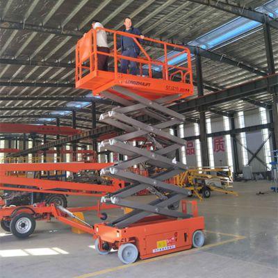 6米 8米 10米 12米全自行式升降平台 液压全自动升降机全国送货上门