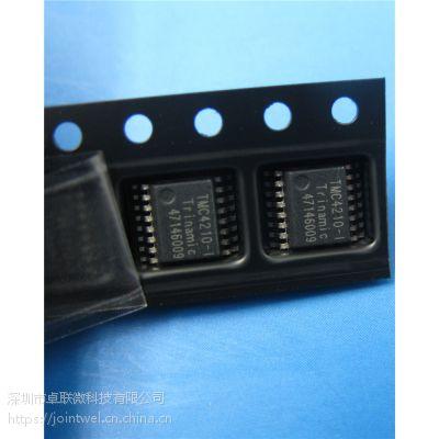 Trinamic品牌运动控制芯片TMC4210-I搭配TMC26系列驱动IC提升产品性能德国电机芯片