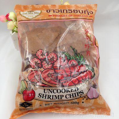 泰国进口水妈妈牌宋卡虾片特色热卖休闲小零食500克