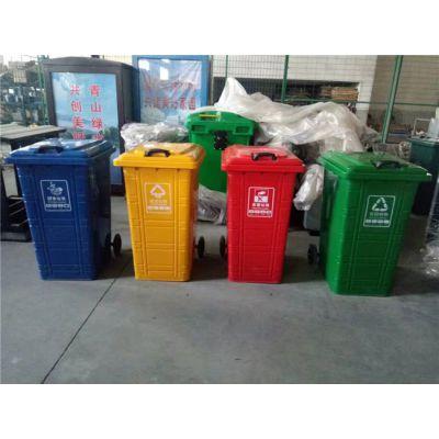 垃圾箱厂家-都凯工贸(在线咨询)-垃圾箱