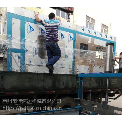 东莞塘厦到北京9米6高栏车长途货车返程车运输