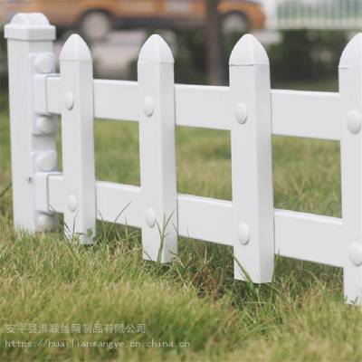 绿化草池小栅栏 花草围栏 美好农村建设小栅栏