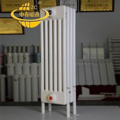 钢五柱暖气片-钢五柱暖气片特价-中春暖通(优质商家)