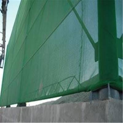 防风抑尘网工艺流程 煤场柔性防风抑尘网 工地防尘网颜色