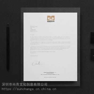 企业形象vi设计_产品vi设计_尚青创意定制