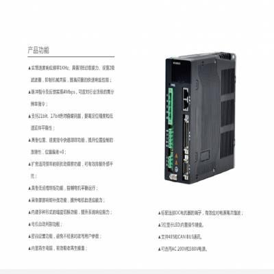winmo伺服驱动器SDG101T2A和SDG102T2A
