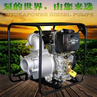 供应铃鹿赛道环保水泵提供商铃鹿动力4寸柴油自吸泵-4寸柴油自吸泵SHL40CP