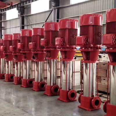 3CF认证 XBD9.5/45G-GDL 55KW 上海江洋 消火栓泵 喷淋泵 消防水泵 铸铁