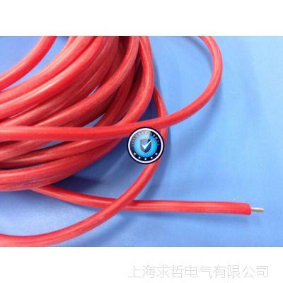 高压线 硅胶高压线 高压硅胶线 直流10KV AGG-10KVDC 1.0平方