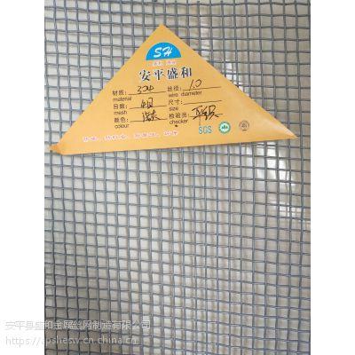 金钢网304金刚网多少钱一平米 安徽304不锈钢金刚纱窗网批发价格