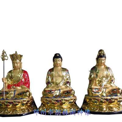 三宝佛 1.3米树脂玻璃钢佛像金身 释迦佛 药师佛阿弥陀佛三