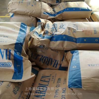 氯化聚丙烯 PP底材附着力增进剂 东洋纺CY-9124P