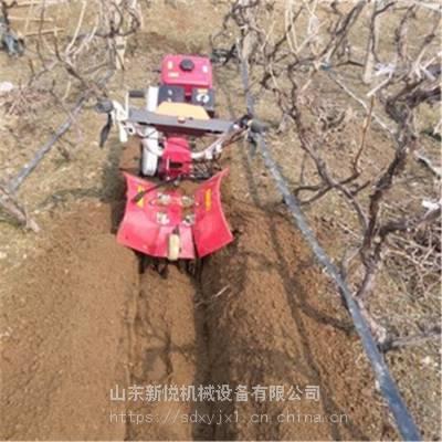 新悦农用四驱微耕机 柴油旋耕开沟机 自走式带转向旋耕除草机