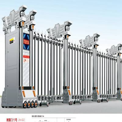 电动伸缩门维修大概多少钱 制作厂家合肥伸缩门 电动伸缩门合肥 订制伸缩门多种型号