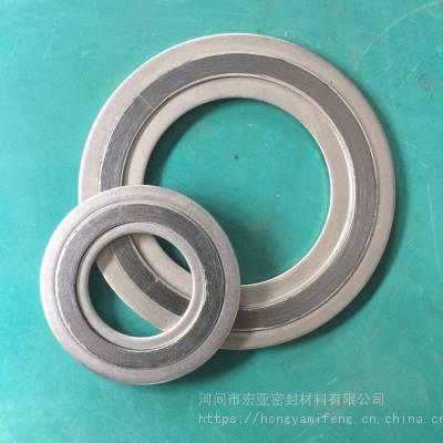 厂家生产不锈钢304缠绕垫片 耐高温垫片
