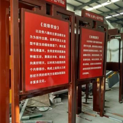 北京景区标识标牌图片经营部
