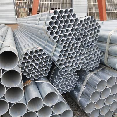 迪庆150*4.25镀锌钢管的尺寸是多少?