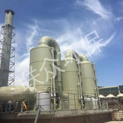 江苏联众环保工程-废气处理设备-环保公司
