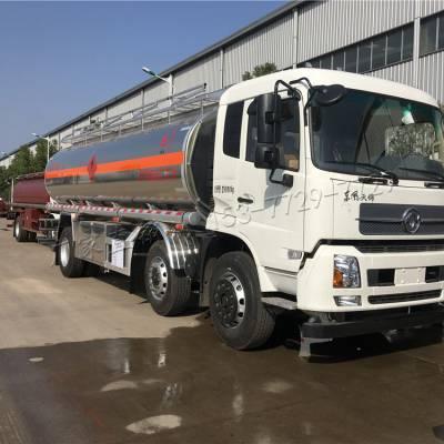厂家直销东风铝合金油罐车 15吨20吨流动加油车 18吨铝合金运油车厂家价格