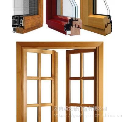 曲靖隔音玻璃价格 曲靖隔音窗哪里有
