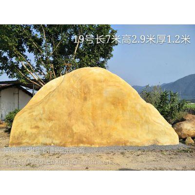 专业供应大型黄蜡石 海南刻字石 定做招牌刻字石