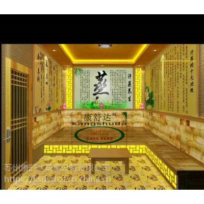 通州电气石汗蒸房设计;电气石汗蒸房厂家