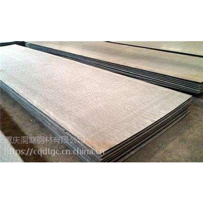 低价供应Q345B低合金板规格齐全