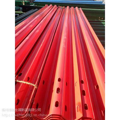 供应 高速护栏板 高速公路波形护栏板 热镀锌护栏 防撞栏