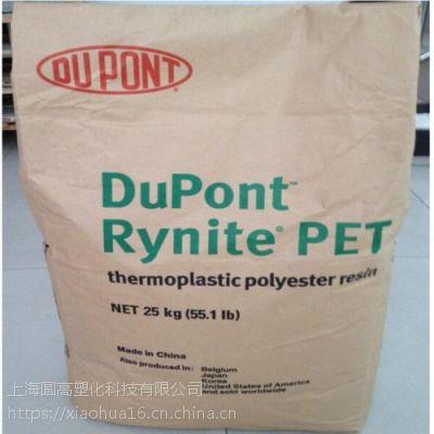 PET D (300 guage) 美国杜邦 耐潮性 信誉保证