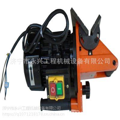 小型手提坡口机 便捷式电动坡口机永兴值得信赖