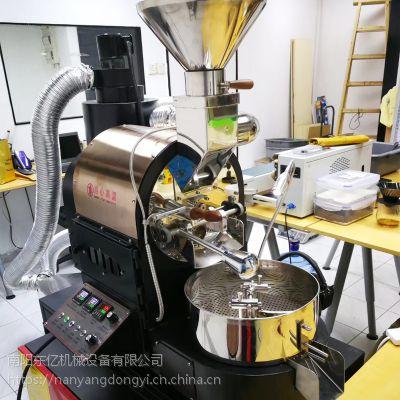 东亿新款咖啡豆烤豆机 咖啡烘焙机器厂家