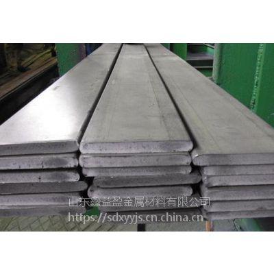 徐州镀锌扁铁厂家 Q235B纵剪扁钢重量计算