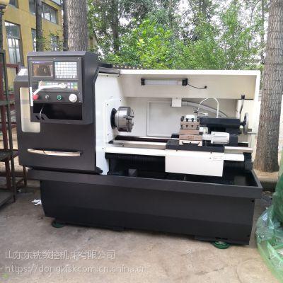 东铣数控卧式车床型号ck6140/高精度小型数控车床厂家/精密车床加工