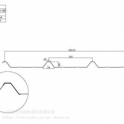 怀化市彩钢厂家供应YX38-300-900型组合型墙面板